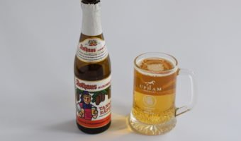 """Rothaus """"Non-Alcoholic Tannenzäpfle"""" (0.4%) low-alcohol pilsner review"""