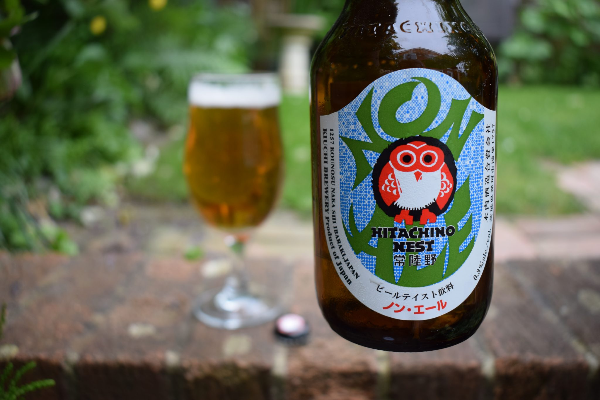"""Non Ale"" (0.3%) by Hitachino Nest"